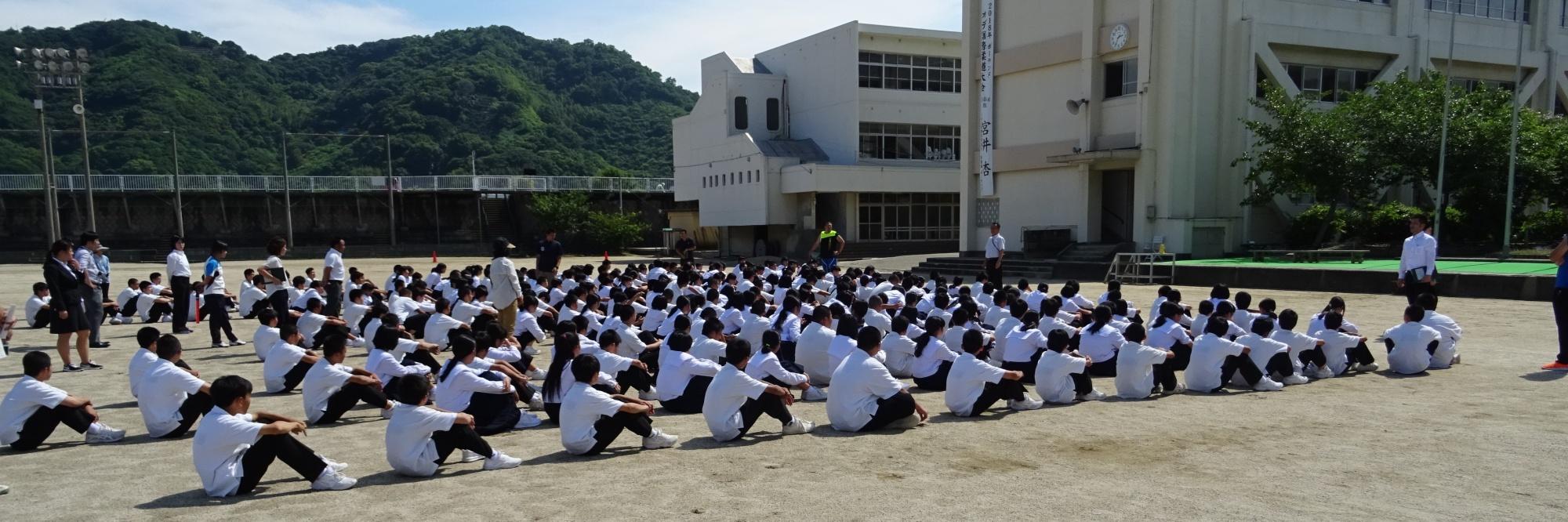 箕島 高校 ホームページ